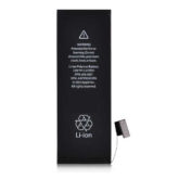 iPhone 5 AAA Quality 1440mAh Replacement Battery
