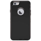 iPhone 6 / 6s Heavy Duty Rugged Defender Case