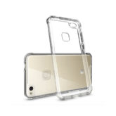 Huawei P8 Lite 2017 Shockproof Corner Absorbent TPU Gel Case