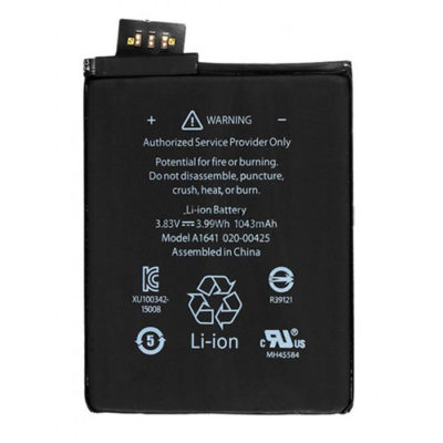 iPod Touch 5 AAA Quality 1043mAh Replacement Battery