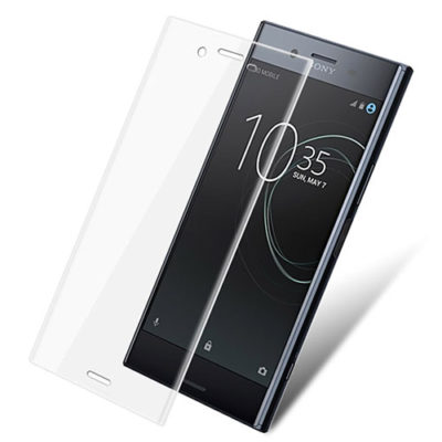 Sony Xperia XZ1 Compact Tempered Glass Screen Protector